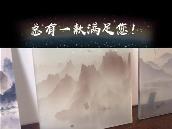 常规底布+底纱山水画视频